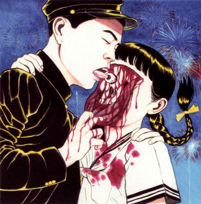 Suehiro Maruo - An Eye Licker