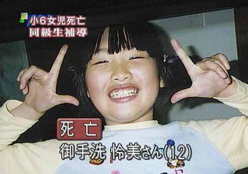 asian murders