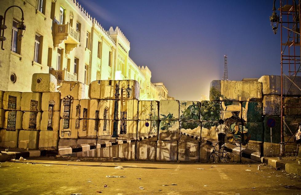 Mosa'ab Elshamy - 1 Blockade
