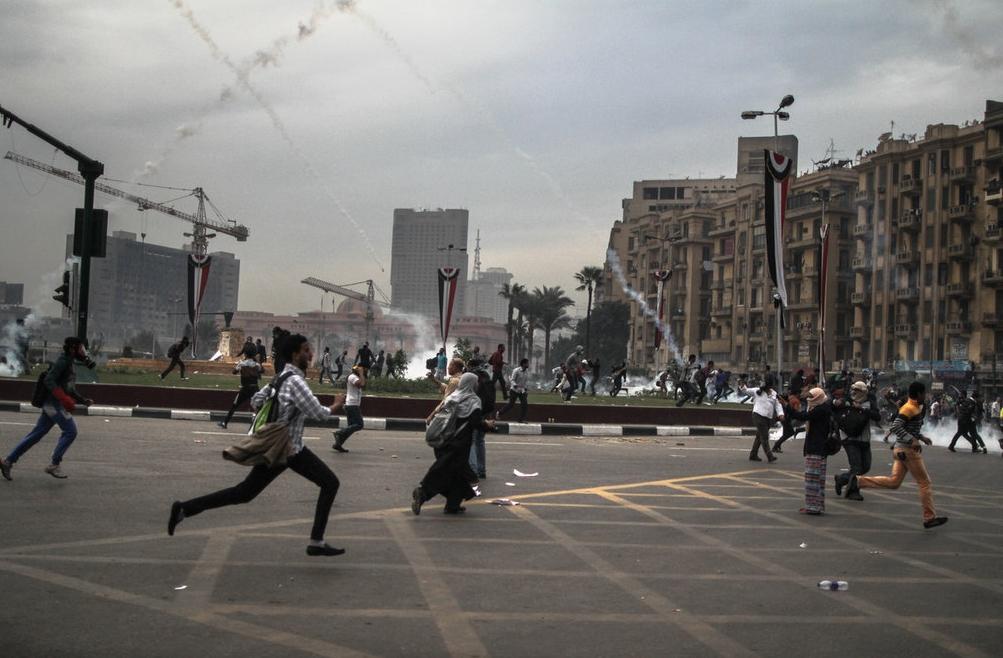 Mosa'ab Elshamy - 1 Tear Gas