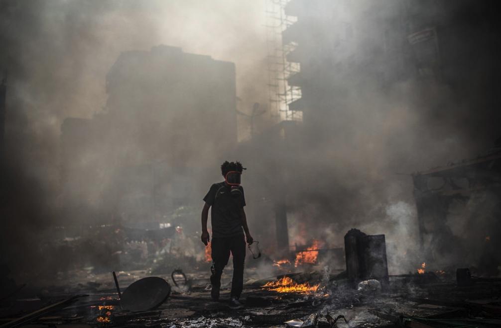 Mosa'ab Elshamy - 1 The Wreckage