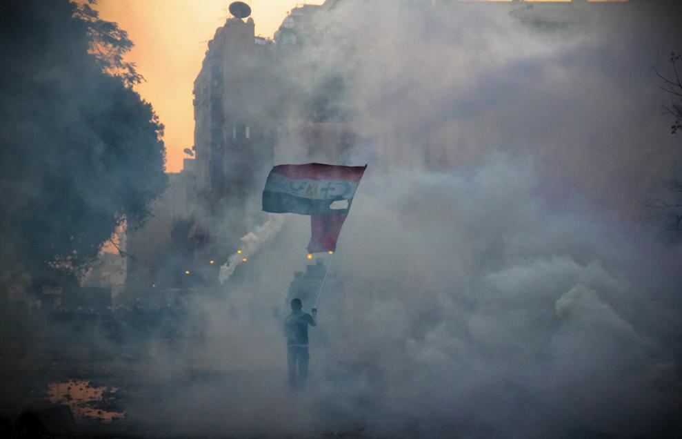 Mosa'ab Elshamy - The Flag