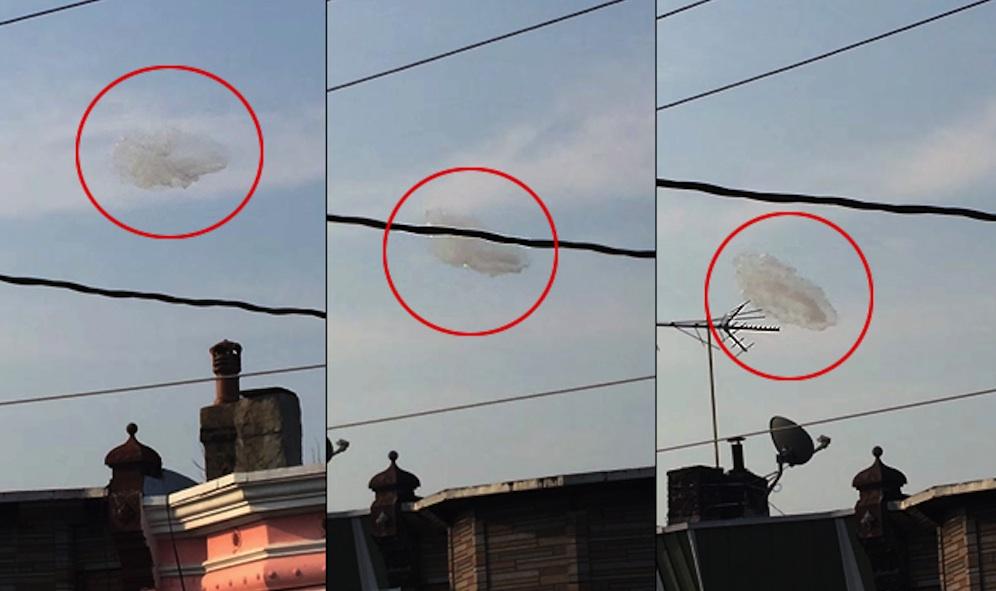 UFO Philadelphia Cloud