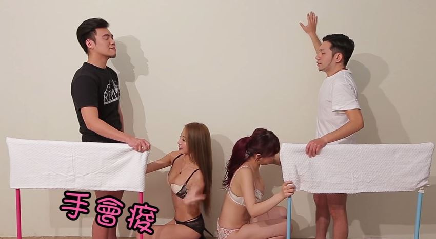 Nude Asian Game Show