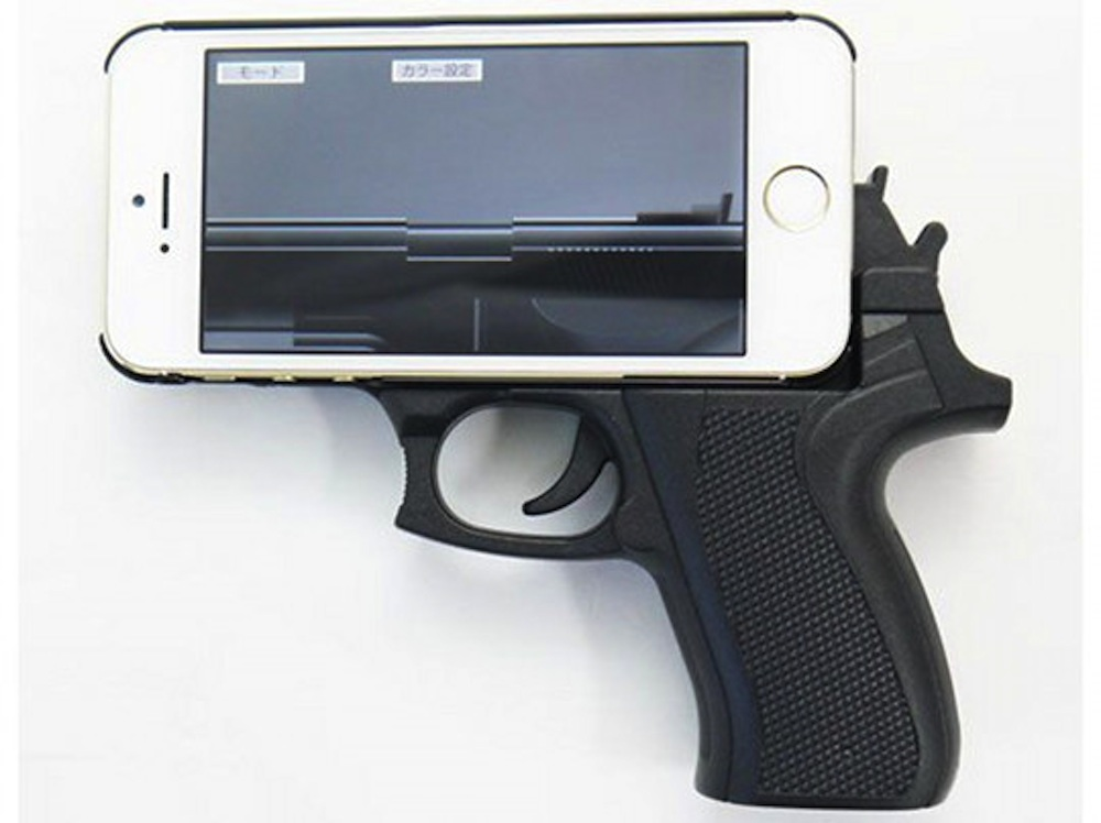 iPhone 6 Gun Case App