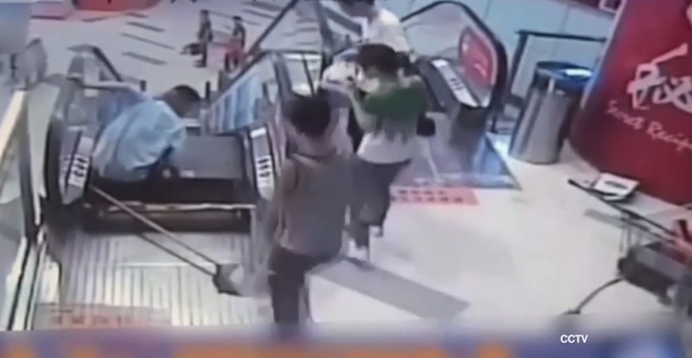 Guy Gets Foot Chopped Off Escalator