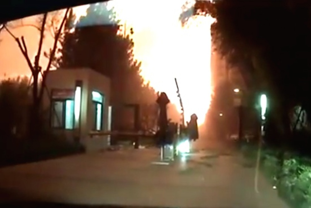 Tianjin Port Explosion Dashcam