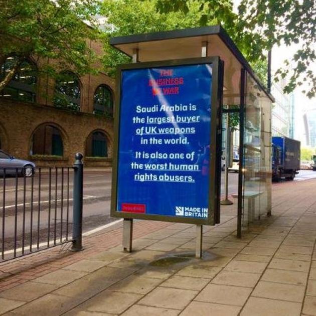 Banksy's Dismaland London 1