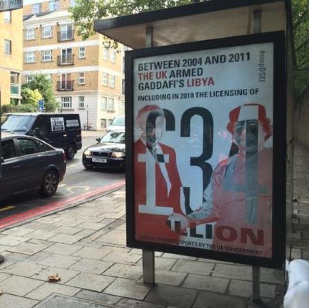 Banksy's Dismaland London 3