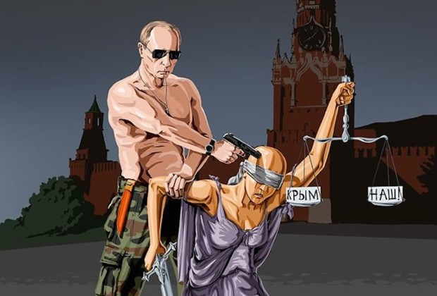 Satirical Illustrations Justice Featured
