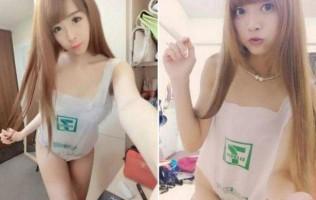 Taiwan Trend