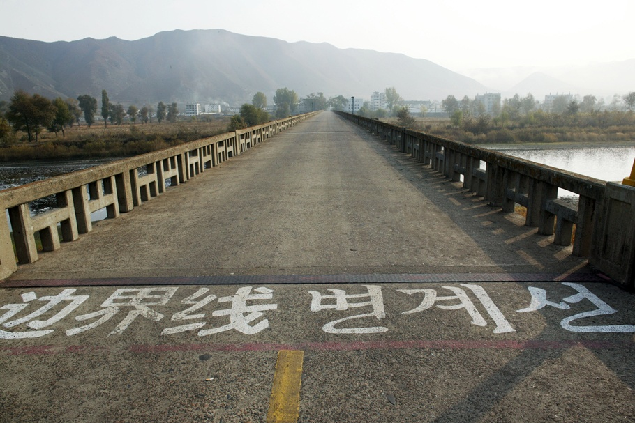 Kim Jong Un Rules - North Korea China
