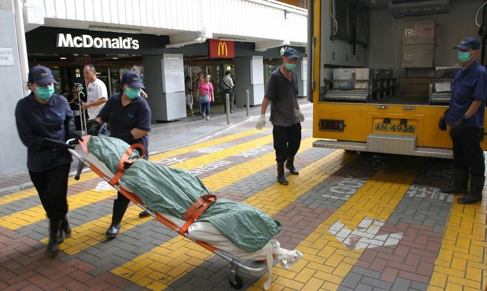 Woman Found Dead In McDonald's