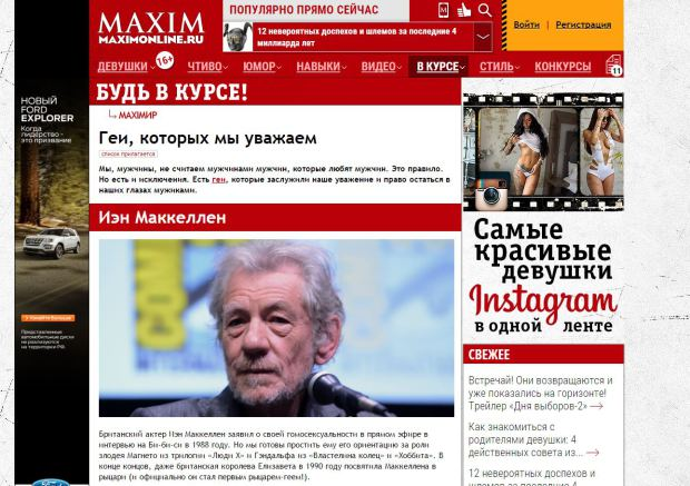 Russian Maxim