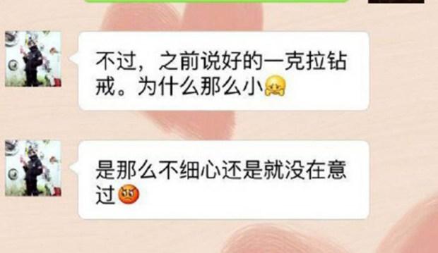 Chinese Man Marriage Proposal