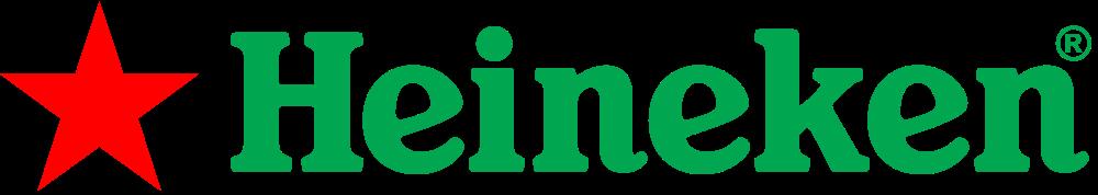 Advertising Tricks - Heineken Logo