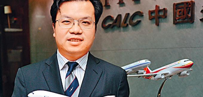 China Missing Businessmen - Poon Ho Man