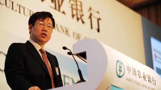 China Missing Businessmen - Zhang Yun