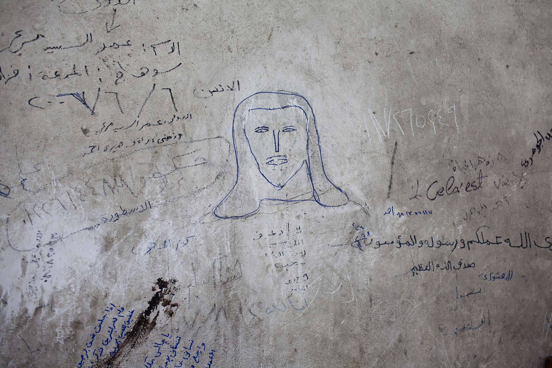 Zabaleen of Moqqatam - Jesus Graffiti