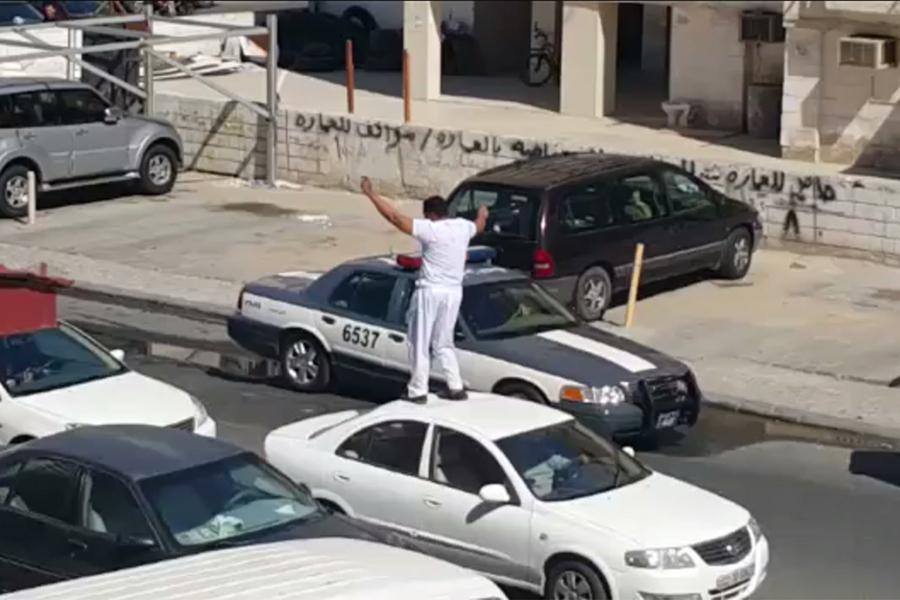 Dancing On Car