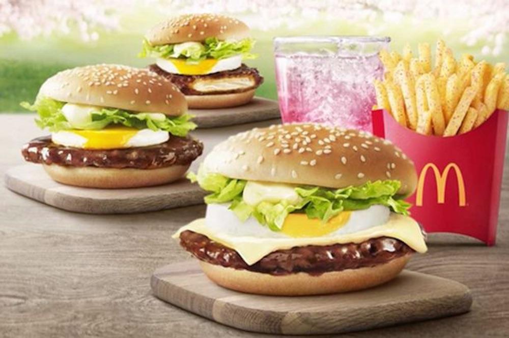 McCamembert Burger