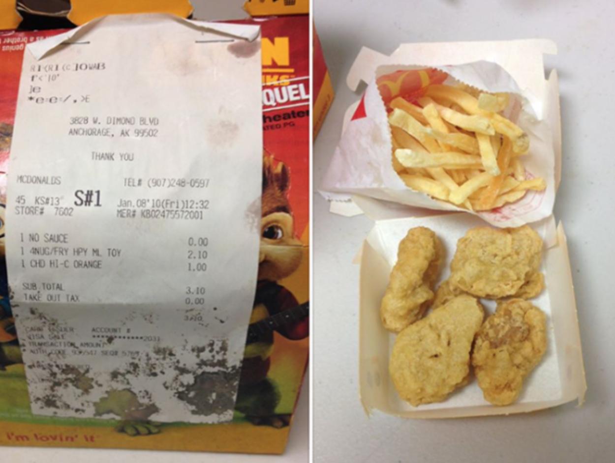 McDonald's Untouched Happy Meal
