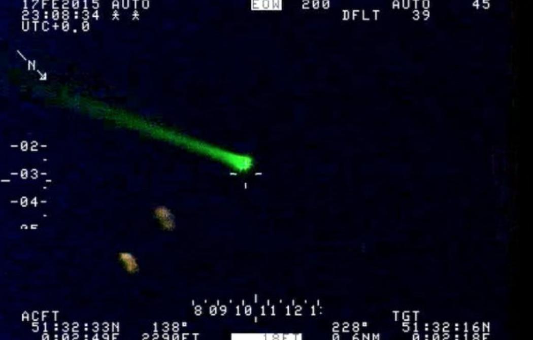 Laser Helicopter