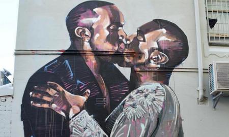 Kanye Kiss