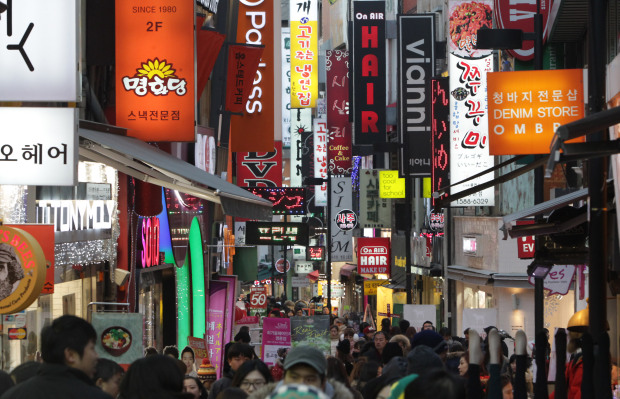 South Korean Economy - Presidential Election Campaign Issue