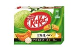 Melon and cheese kit kat