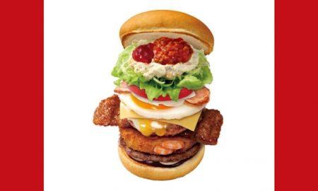 Zenbu Nose Burger