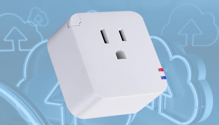 Reset Plug