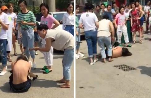 Mistress beaten in the street