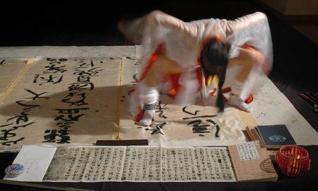 Sun Ping calligraphy