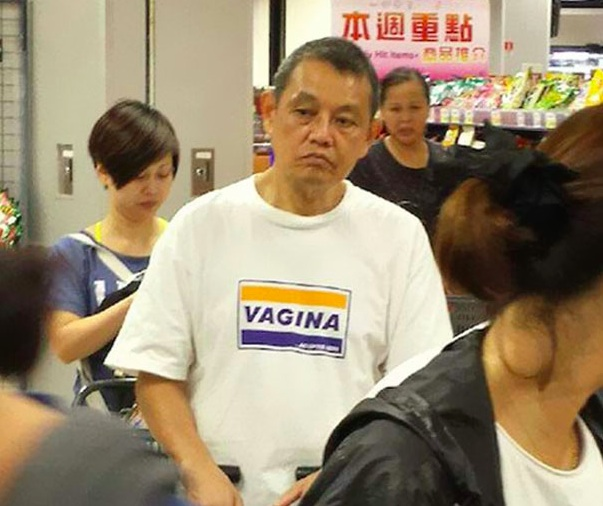 badly translated t shirt