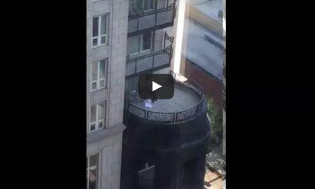 Old Man Balcony