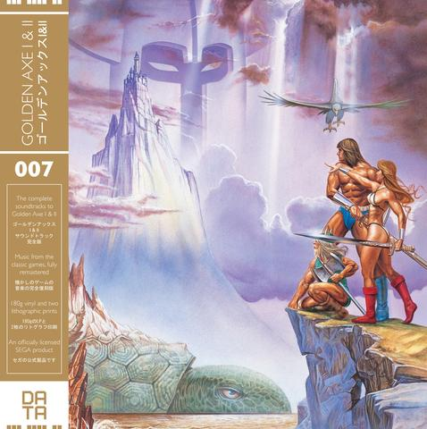 Golden Axe Vinyl 1