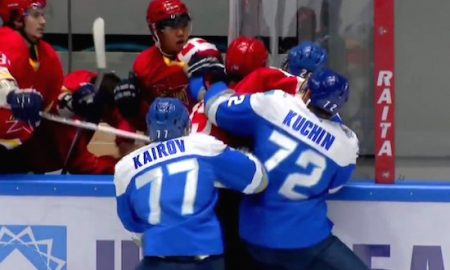 Kazakhstan V China Hockey fight