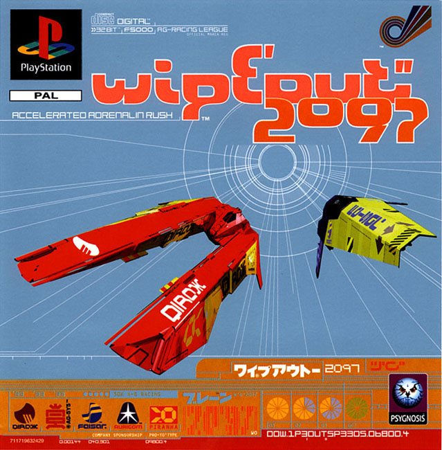 52528-wipeout_2097_e-1