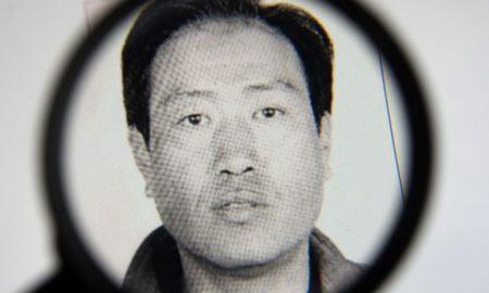Gao-Chengyong