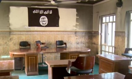 isis-courthouse