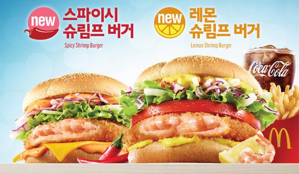 Shrimp-Burger-Header