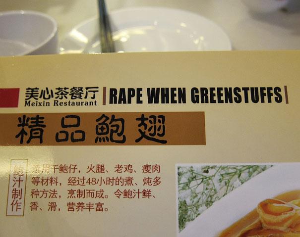 translation-1