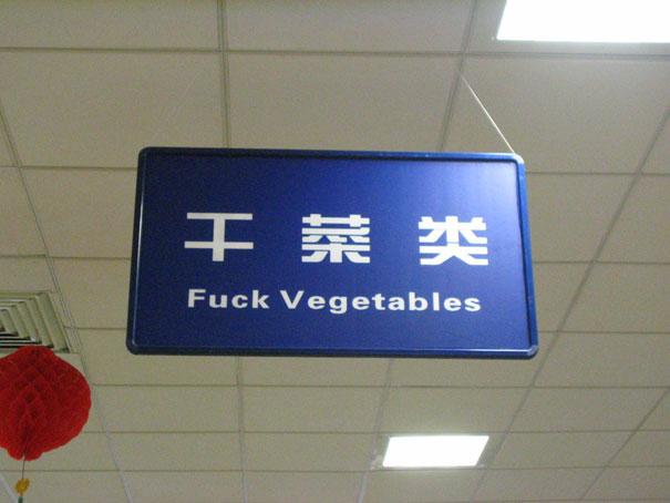 translation-2