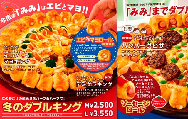 winter double king pizza