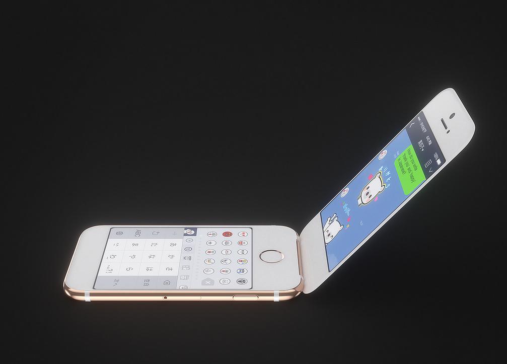 apple-flip-phone-featured