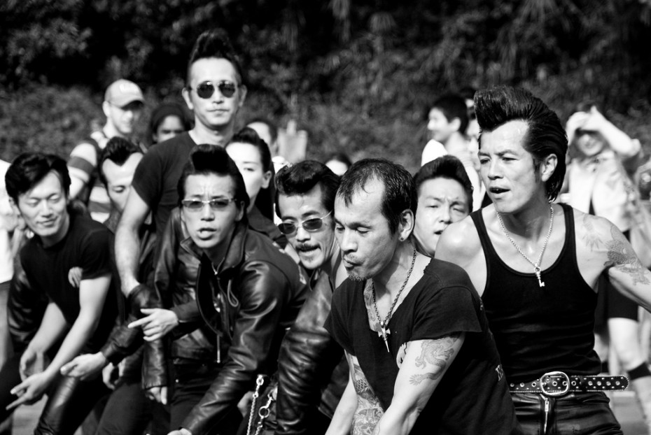 The Tokyo Rockabilly Club A Photo Collection Of Japan S