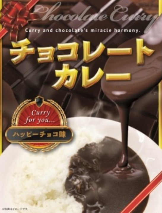 Chocolate curry