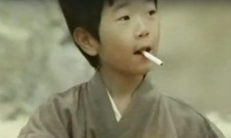 Japan cig advert