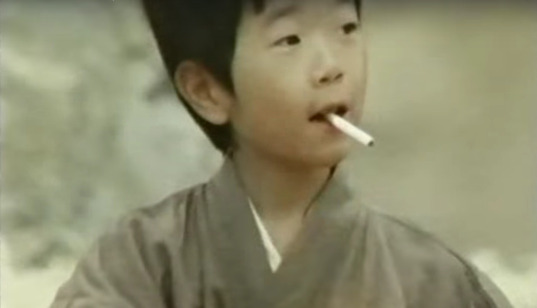Japan cig advert